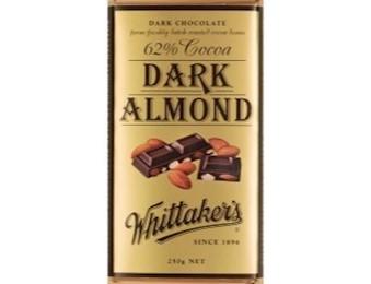 WHITTAKERS DARK ALMOND BLOCK 250G